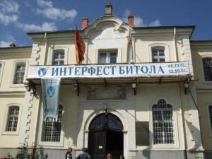 makedonya müze