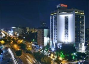 Adana Otel Seyhan